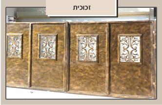 שערים מזכוכית